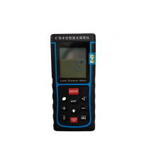 YHJ-200J激光测距仪销售领先 200米激光测距仪厂价直销