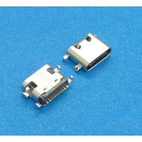 usb 3.1 type-c母座 16p沉板1.6单排SMT 四脚插板DIP (L=6.5mm)