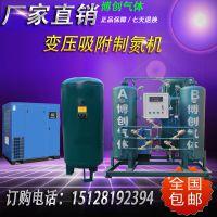博创制氮机,山东,山西,河南,河北,江苏,浙江,福建制氮机,氮气机