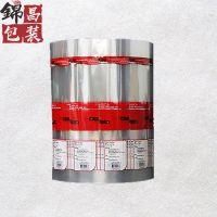 东莞厂家供应bopp热封膜 三维包装膜 双面热封薄膜 食品包装卷膜