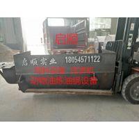 河南郑州各个地区牛油炼油锅价格合理
