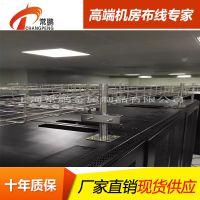 上海常鹏专业定制网格桥架