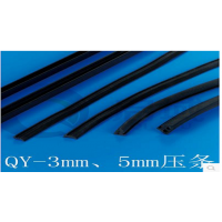 上海铝型材装板材专用附件压条嵌条板材密封件启域供