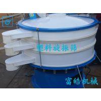 聚丙烯振动筛 塑料振动筛 塑料圆形筛