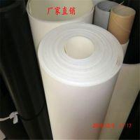 东莞特价供应环保无味ixpe发泡材料 电子交联聚乙烯 ixpe导电泡棉