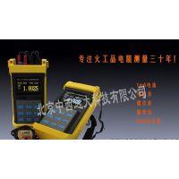 中西火工品电阻测量仪 型号:DU58-DZC-6S库号:M21075