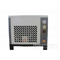 申邦冷冻式干燥机SBLT-60F 压缩空气净化设备 喷砂设备