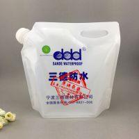 大水嘴软体10斤防水涂料胶水塑料包装袋定做带手提5公斤液体肥料袋吸嘴袋厂家