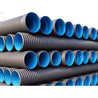 DN200HDPE双壁波纹管,大口径钢带波纹管生产厂家