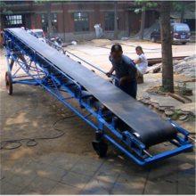 陕西西安移动式输送机 皮带输送机的设计计算公式X2