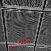 拉伸铝板网装潢材料厂家 装饰铝网板价格(欧百得)
