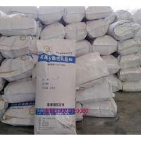 河南宣源直销可再分散性乳胶粉的价格,建筑用添加剂,胶粉