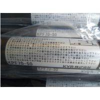 正品供应KBY氮气弹簧KHG180-10有库存