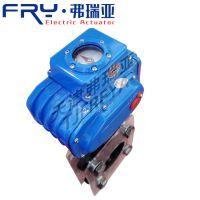供应 弗瑞亚 电动调节型 硬密封法兰球阀 Q941H-10P