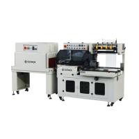 高速包装50包/分钟,速度可通过变频器调节;伺服马达驱动封切刀,高速稳定 设备特性万纳热缩膜包装机