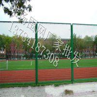 郑州体育场围栏网批发价格【菱形孔勾花网】绿色 墨绿色