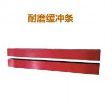 天德立阻燃缓冲条 优质聚乙烯板缓冲条