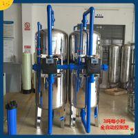 厂家直销 陕西不锈钢机械过滤器榆林市多介质澄清水质过滤器脉德净净水化制造