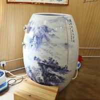 定制陶瓷养生瓮五行活磁能量缸美容院负离子养生瓮家用美容熏蒸缸