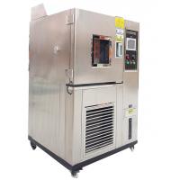 芯片高温高湿试验机,晶圆恒温恒湿老化箱