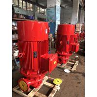 卓全XBD13.0/25G-L立式单级泵选型报价 AB签1对1型号价格