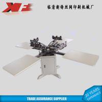 新锋XF-440四色四工位箱体式双轮转印花机 服装印花机