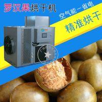 泰保型TB-ZT-HGJ06P罗汉果烘干机 香料 电加热烘干设备 广州厂家直销