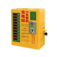 勤耕qg-s566 山东小区智能电动车充电桩,壁挂式10路充电站