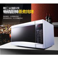 批发零售格兰仕 G70D20CN1P-D2(S0)智能微波炉光波炉转盘烧烤