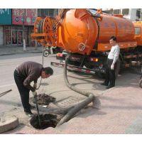 武汉万利广场承包 社区化粪池清理抽粪 和商场管道疏通业务