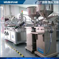 诚鑫出售乳液灌装机膏霜充填机械常压化妆品灌装机器