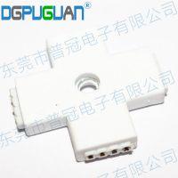 RGB灯转接头灯条连接器接头厂家生产
