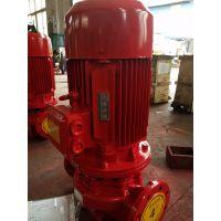 生产批发XBD7.5/20-100L,XBD-ISG立式电动消防泵,北洋消火栓加压泵