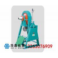 广西柳州直销高校实验室锥形球磨机 XMQ240*90球磨机 矿磨器械厂