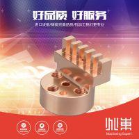 厂家供应铜件精加工 CNC加工中心 紫铜产品来样来图定制批量生产