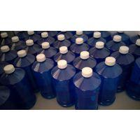防冻液的制作方法 |防冻液的制作方法教程