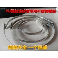 供应桥式喉箍不锈钢侧开式喉箍德式管夹管箍螺纹管专用喉箍