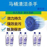 东莞厂家直销优秀洁厕灵品牌鸣亮 深圳地区洁厕剂包送
