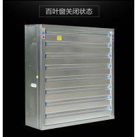 温室大棚排风机_温室大棚降温通风系统