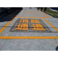 关注停车场标线,通道施工画线,交通马路边缘划线热熔方案