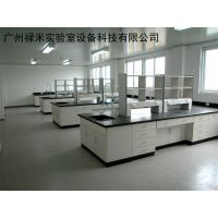 全木实验台生产厂家 禄米科技