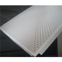 ?医院吊顶专用对角冲孔吸音铝扣板,600铝扣板厚度选择