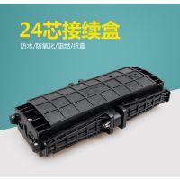华伟卧式2进2出光缆接续盒接头盒24芯48芯抗摔防水架空光缆接续包多款可选150(KV)