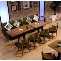 倍斯特热销简约现代咖啡厅实木卡座沙发奶茶甜品靠墙卡座西餐厅茶餐厅休闲卡位厂家定制