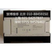 欧姆龙PLC模块不能通信维修售后服务点