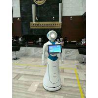 穿山甲银行服务机器人——爱丽丝