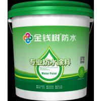 涂料之乡广东家装水漆厂家直销广东招商加盟要找什么品牌金钱树水漆弹性防水涂料