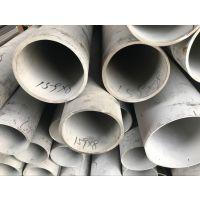从化直径159*8厚316不锈钢无缝管大量批发
