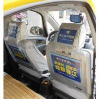 开封 河南 全球生产客车广告头套、 出租车座椅套