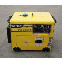 功率6千瓦多相柴油发电机HANSI生产厂家